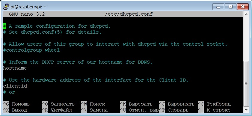 Raspberry pi 3 настройка сети