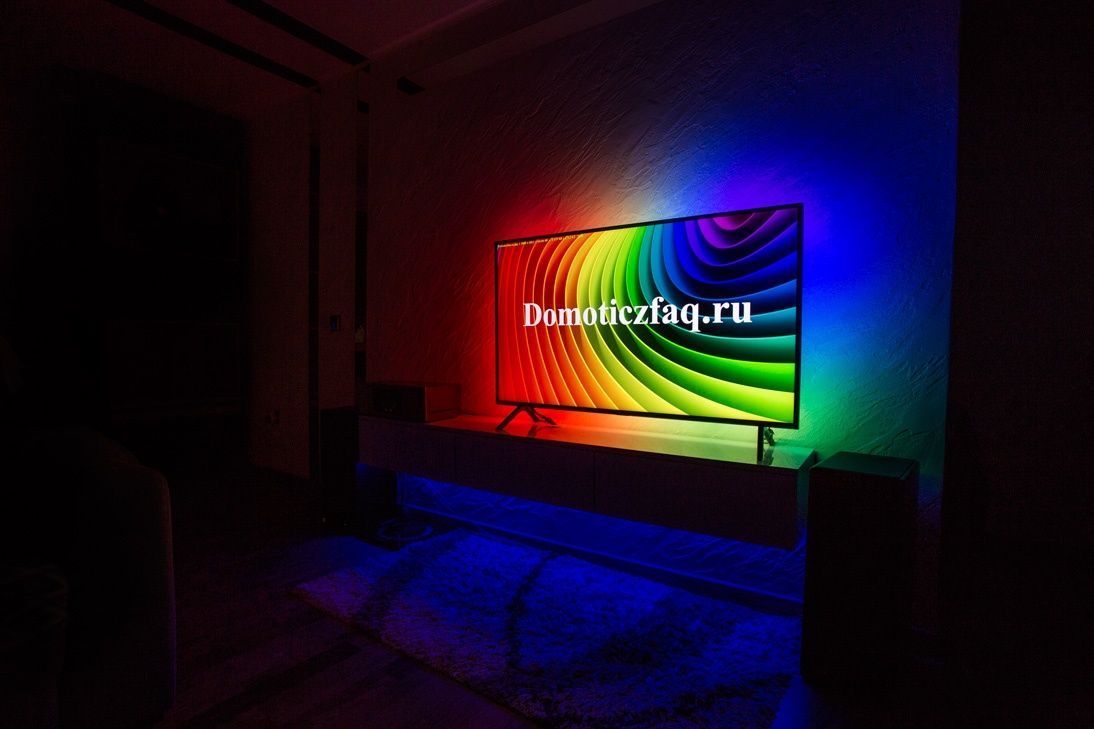 телевизор умный дом domoticz