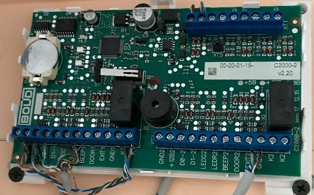 Установка Bolid C2000-2