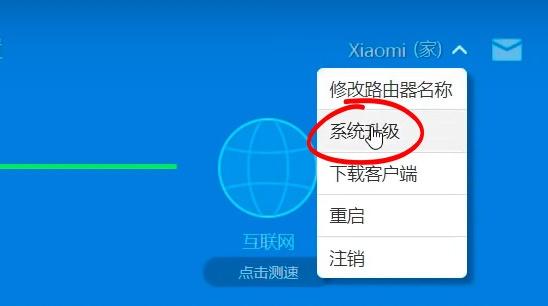 Xiaomi router 3g меню прошивки