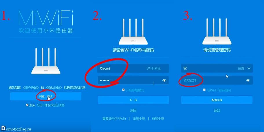 Xiaomi router 3g первоначальная настройка