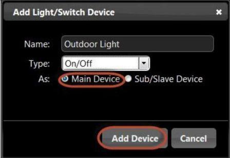 Domoticz добавление основного освещения