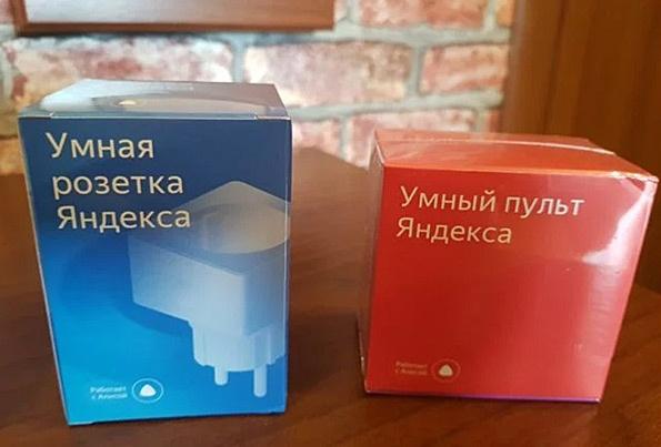 Умный Дом Яндекса, Попытка Настройки и Стоит ли Овчинка Выделки?