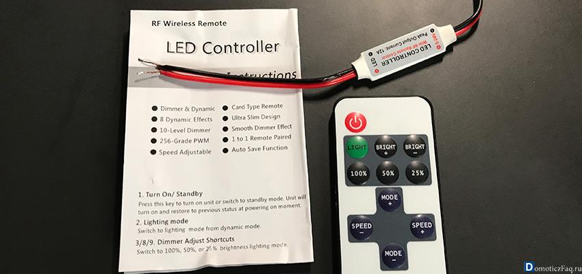 Светодиодный LED контроллер из Китая