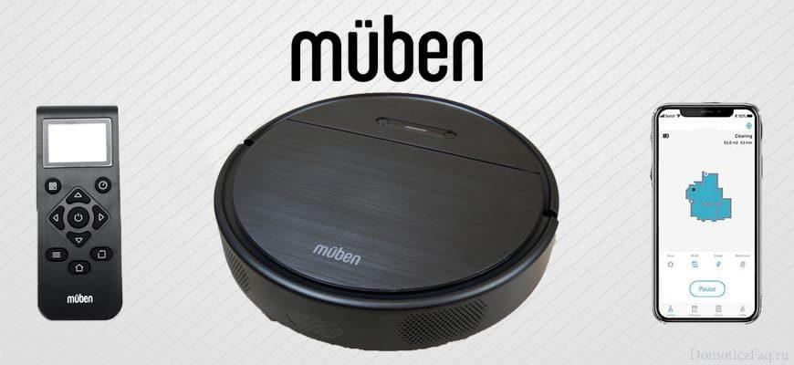 робот пылесос Muben Smart Bot управление